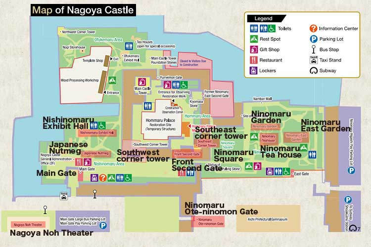 Nagoya Castle Map[1/22]