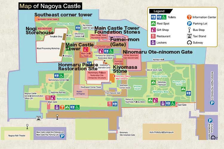 Nagoya Castle Map[14/22]